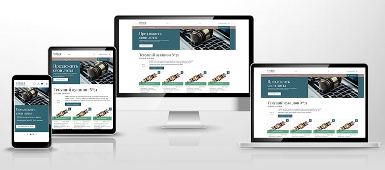 Добро пожаловать на наш новый сайт!