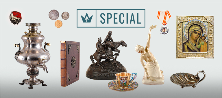 """Auction #51 in """"SPECIAL"""" format 7th-10th of October"""