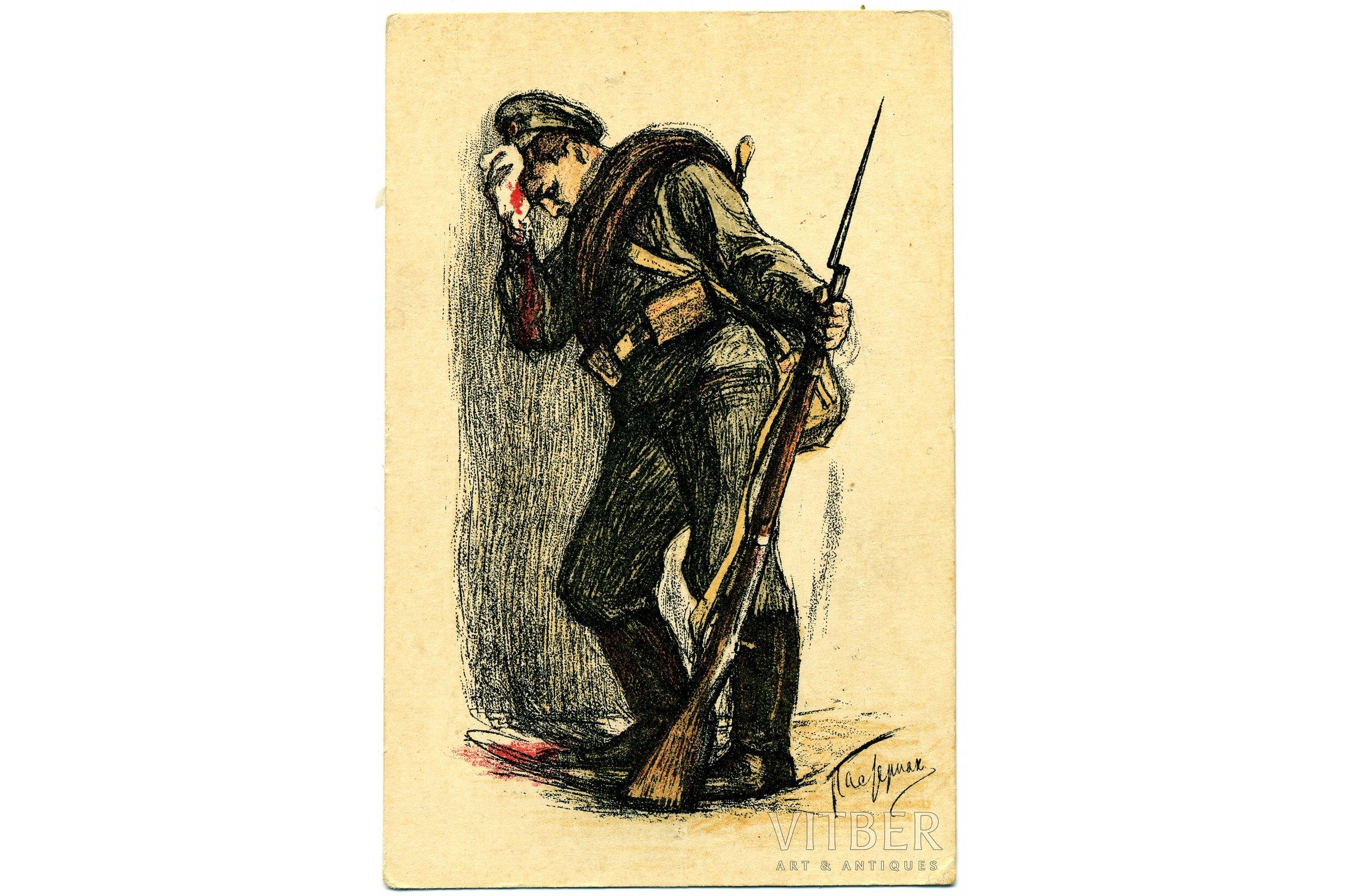 Жертвам войны. открытка, день рождения николай