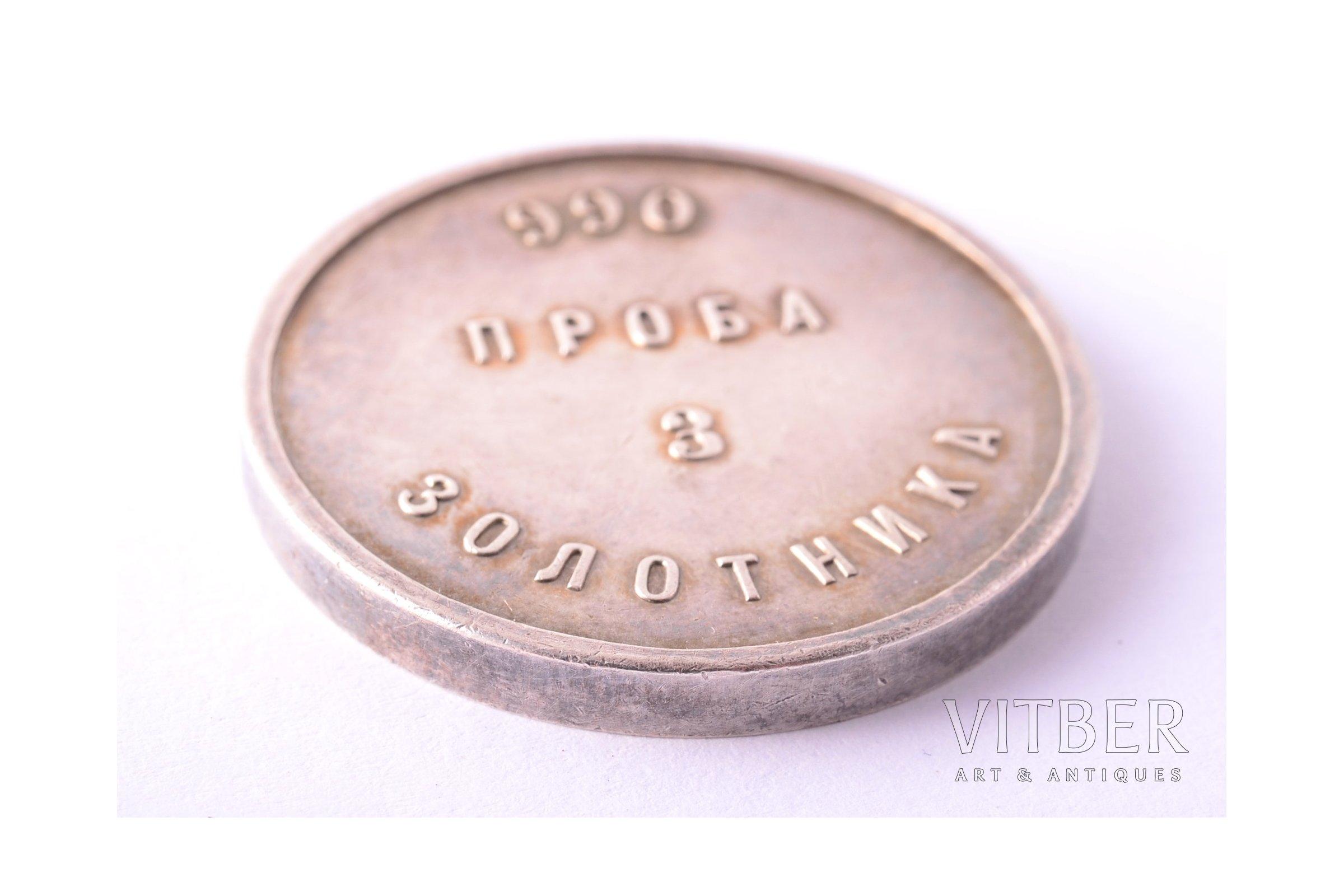 3 zolotnik, AD, silver ingot, 990 standard, silver, Russia