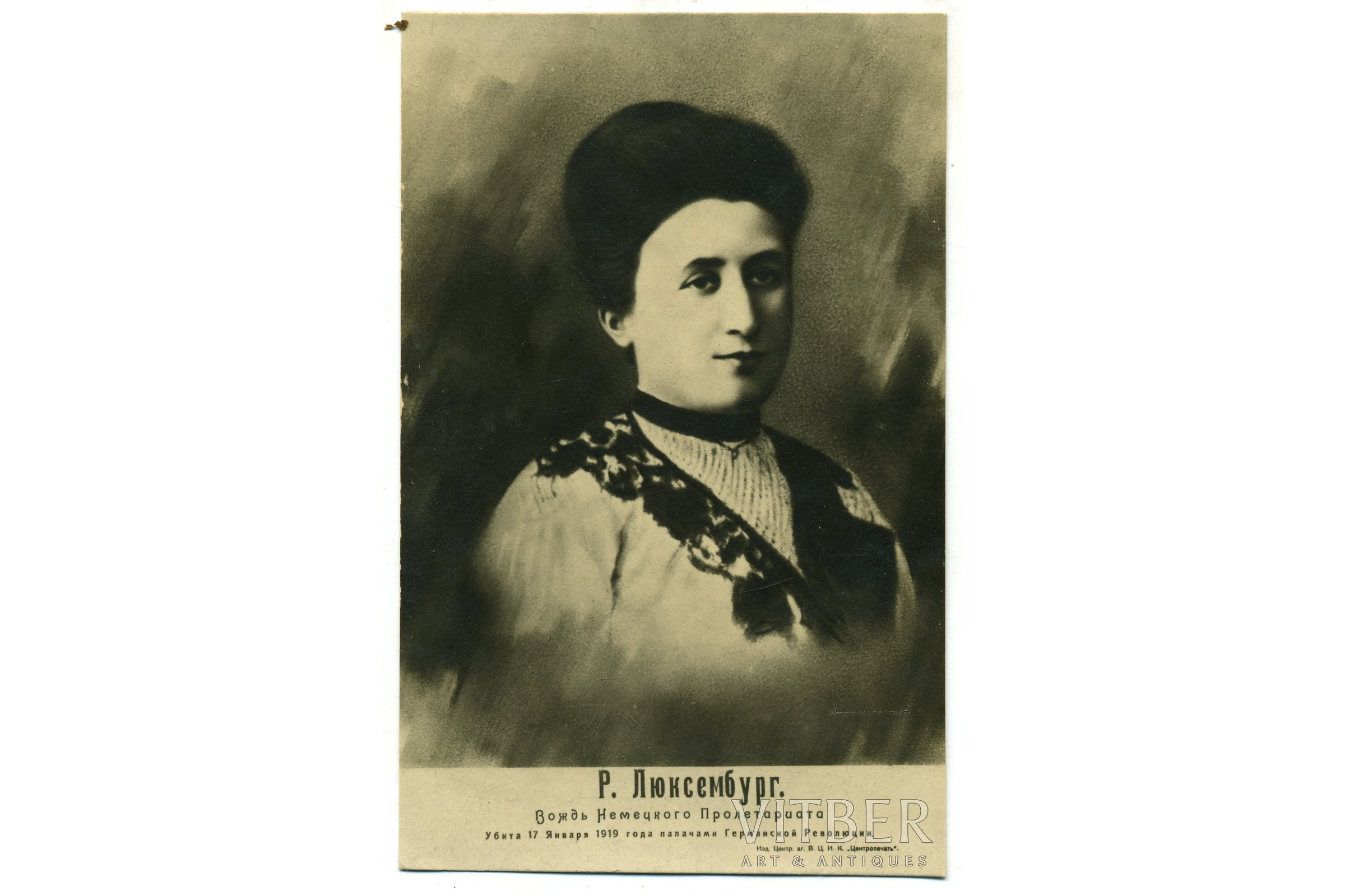 Photography Revolutionary Rosa Luxemburg Russia Beginning Of 20th Cent 13 2x8 2 Cm