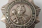 order, Order of Bogdan Khmelnitsky № 9000, 3rd class, USSR, 45x46 mm, 33.15 g...