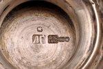 glāze, sudrabs, 84 prove, māksliniecisks gravējums, 1896 g., 65.95 g, Minska, Krievijas impērija, 9...