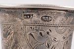 рюмка, серебро, 84 проба, штихельная резьба, 1888 г., 36.55 г, Киев, Российская империя, 8.6 см...