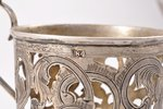 tea glass-holder, silver, 84 standart, engraving, 1875, 80.85 g, Moscow, Russia, h = 7 cm, Ø (inside...