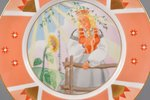 """декоративная тарелка, """"Подсолнух"""", фарфор, авторская работа, фабрика М.С. Кузнецова, автор росписи -..."""
