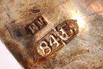 ложка для чая, серебро, 84 проба, штихельная резьба, золочение, конец 19-го века, 8.10 г, Кострома,...