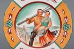 "декоративная тарелка, ""Семья рыбака"", ручная роспись, фарфор, авторская работа, фабрика Карла Якоба..."