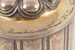 """кубок, серебро, 84 проба, золочение, 1856 г., 422.50 г, фирма Игнатия Сазикова """"Сазиков"""", С.- Петерб..."""