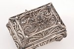 case, silver, 88 standart, filigree, 1880, 73.80 g, by Mikhail Andreyev, Moscow, Russia, 6.7 x 4.8 x...