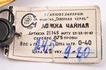 "teaspoon, silver, 875 standart, niello enamel, gilding, 1967, 24.5 g, artel ""Severnaya Chern"", Mosco..."