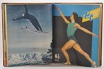 """""""Физкультура и Спорт"""", ежемесячный популярный журнал, годовой комплект (№№ 1-12), 1957 g., Государст..."""