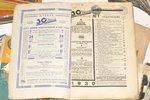 """""""30 дней"""", 1927, 1928, 1929, 1930, 1931, 1932, 1933 г., Красный пролетарий, печати, (1925) №№ 3,4; (..."""