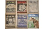 """""""Искра"""", 1923, 1924, 1925, 1926, 1927, 1928, 1929. 1930, stamps, (1923) №№ 1-9; (1924) №№ 1-5,7; (19..."""
