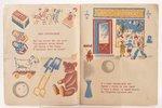 "А. Мариенгоф, ""Мяч - проказник"", рисунки И. Француз, 1928 г., ""Радуга"", Ленинград, 10 стр., 19 x 14...."
