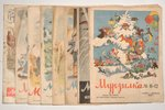 """""""Мурзилка"""", №№ 1-12 (годовой комплект), 1943 г., """"Молодая Гвардия"""", Москва..."""