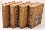"""М. Платен, """"Новый способ лечения. Настольная книга для здоровых и больных"""", том 1-4, 1902 g., изданi..."""