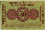 50 kapeikas, banknote, 1916 g., Vācija...