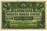 1 rublis, banknote, 1919 g., Latvija, Vācija...