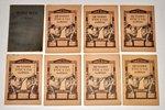"""""""История России"""", №№ 1, 4-9, 11, 13-20, 23-35, 1907, изданiе т-ва Бр. А. и И. Гранатъ и Ко, St. Pete..."""