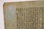 """Аббат Миллот, """"Всеобщая древняя и новая история"""", часть третия, 1820 g., Типографiя Глазунова, Sankt..."""