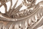 confectionery server, silver, the 19th cent., 61.75 g, Great Britain, 18 cm...