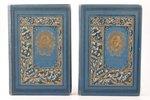 """Н. В. Гоголь, """"Сочинения"""", тома 1, 2, 3, 5, redakcija: Н. С. Тихонравов, 1898 g., Изданie А.Ф. Маркс..."""