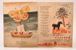 """К. Чуковский, """"Путаница"""", рис. Ю. Васнецова, 1934 g., ОГИЗ, Ļeņingrada, 19.7 x 15 cm..."""