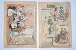 """""""Осколки"""", еженедельный иллюстрированный журнал, № 11, № 39, первые публикации Чехова под псевдонимо..."""