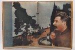 """""""Советские субтропики"""", специальный номер """"Огонек"""", redakcija: М. Кольцов, 1934 g., Журнально-Газетн..."""