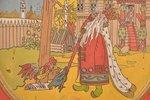 """sienas šķīvis, pēc I. Biļibina motīviem, koks, Krievijas impērija, artelis """"Kustarj-Hudožņik"""", Sergi..."""