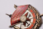 the Order of the Red Banner, № 530334, with document. USSR, 45 x 36.2 mm, 25.40 g. Awarded to the mi...