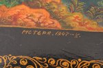 "case, ""The Mermaid"", A. S. Pushkin, Mstera, by G. Abramov, USSR, 1947, 13.1 x 9.2 x 4.3 cm..."