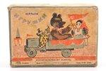 """rotaļlieta, bērnu klucīši (kastītē), """"Наши игрушки"""", Drukātu spēļu fabrika Ļeņingradā, R. Veļikanova..."""