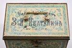 коробочка, Чайный магазин З. И. Ибатулина в Перми, металл, Российская империя, рубеж 19-го и 20-го в...