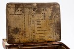 "tea box, ""Petra Botkina Sons"" Society, Moscow, metal, Russia, the border of the 19th and the 20th ce..."