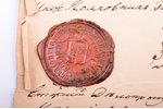 document, architectural plan, Kurland Governorate seal stamp, Russia, 1870, 45 x 36.5 cm...