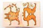 """""""Бумажный зоопарк"""", худ. Ю. Бугельский. В качестве бумаги - фрагмент карты, redakcija: Г. М. Гуревич..."""