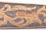 комплект из 5 чайных ложек, серебро, 84 проба, штихельная резьба, золочение, 1850 г., 98.85 г, Москв...