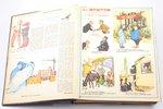 """""""Подшивка журналов """"Крокодил"""", № 1-36 (полный годовой комплект, 1958). Множество иллюстраций Кукрыни..."""