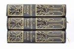 """Карл Вёрман, """"История искусства всех времен и народов"""", том I, II, III. Том I искусство дохристианск..."""