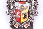 """часовой брелок, студенческая корпорация """"Fraternitas Vesthardiana"""", серебро, эмаль, Латвия, 190 x 40..."""
