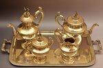 сервиз, серебро, 800 проба, 5 предметов, 6971 г, Италия, поднос 67.5 x 37.4 см...
