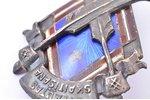 знак, 4-я перепись населения (с 1 звёздочкой), № 1276, серебро, 875 проба, Латвия, 30-е годы 20-го в...