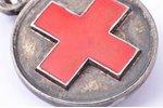 медаль, в память русско-японской войны 1904-1905 гг., Российская Империя, начало 20-го века, 29.4 х...