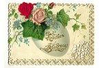 открытка, поздравление, Российская империя, начало 20-го века, 11,6x8,4 см...