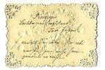 открытка, поздравление, Российская империя, начало 20-го века, 11,8x8 см...