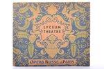 """""""Lyceum theatre. Opera Russe a Paris"""", DĀVINĀJUMA UZRAKSTS, artistic director - Sir Thomas Beecham,..."""
