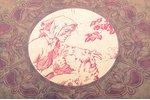 """""""Серенький козлик. Семь любимых детских песен. Bocklein = Grau"""", рисунки и обложка Я. Я. Бельзена, s..."""