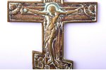 cross, The Crucifixion of Christ, copper alloy, Russia, the 2nd half of the 19th cent., 11.3 x 6.6 x...